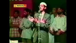 Bangla: Dr. Zakir Naik's Lecture - Concept o God In Hinduism, Christianity, & Islam