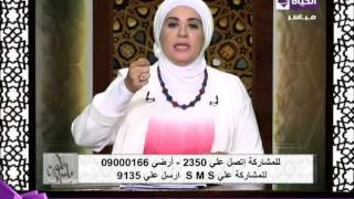 بالفيديو.. نادية عمارة ردًا على التشكيك في فرضية الحجاب: