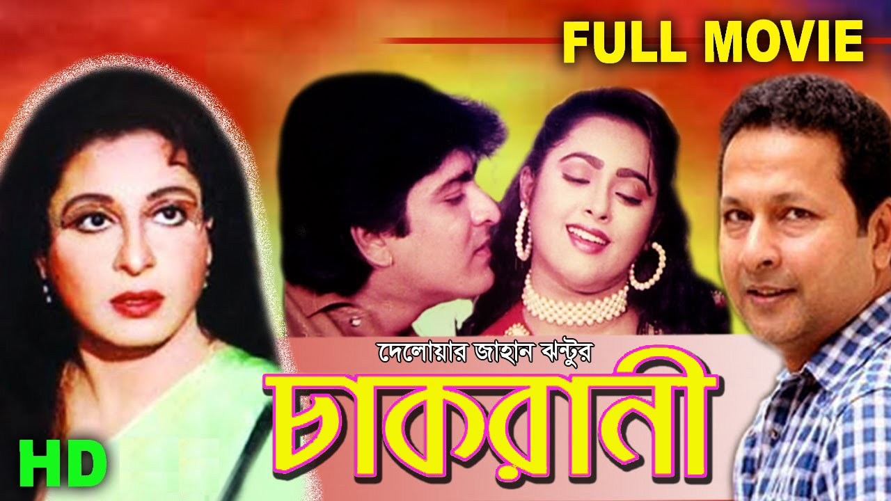 Bapparaj_movie_youtube HD Video - yt.amarline.com