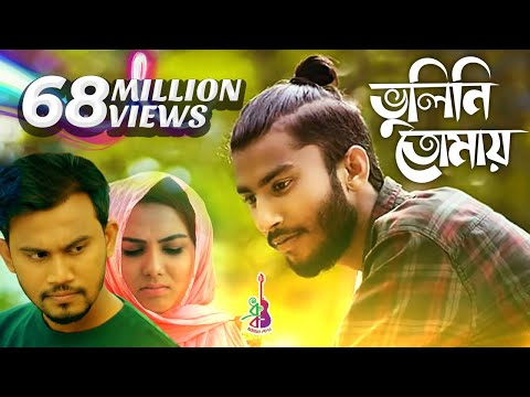 Bhulini Tomay  Jisan Khan Shuvo  Rasel Khan  Zerin Khan  Bangla New Song 2019