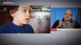 بيج هاس: سعودي يوثق رحلة ابنه مع اضطراب التوحد