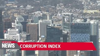 South Korea ranked 51st in 2017 Corruption Perception Index