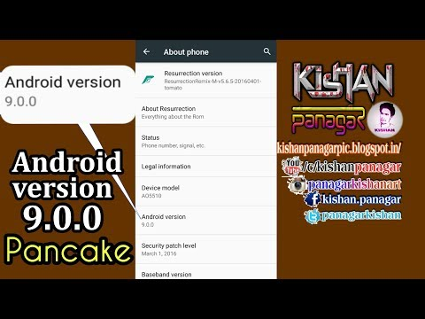 Android- P 9.0 Review | 2017 New version