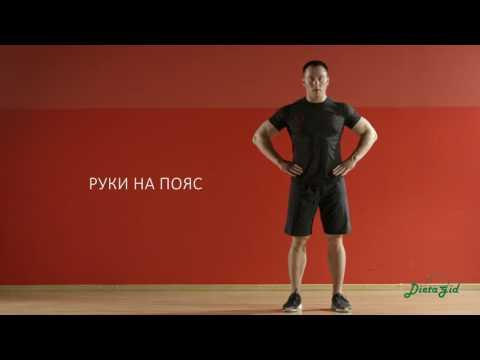 упражнение для пресса,грудных мышц,ягодиц р4р - YouTube