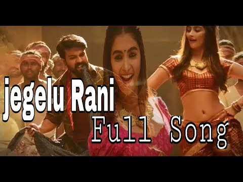 Jegelu rani | Rangasthalam movie item Song