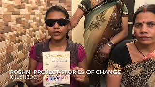 Roshni Project Feedback After Cataract Surgery