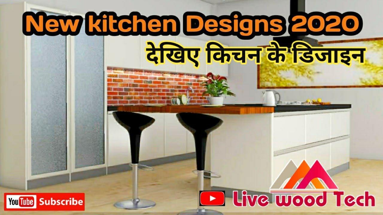 New kitchen Designs 8  New kitchen ideas  Moulder Kitchen Design