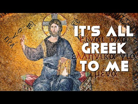 The Gospel: Can It Really Be That Good? | Homeport Christian Church