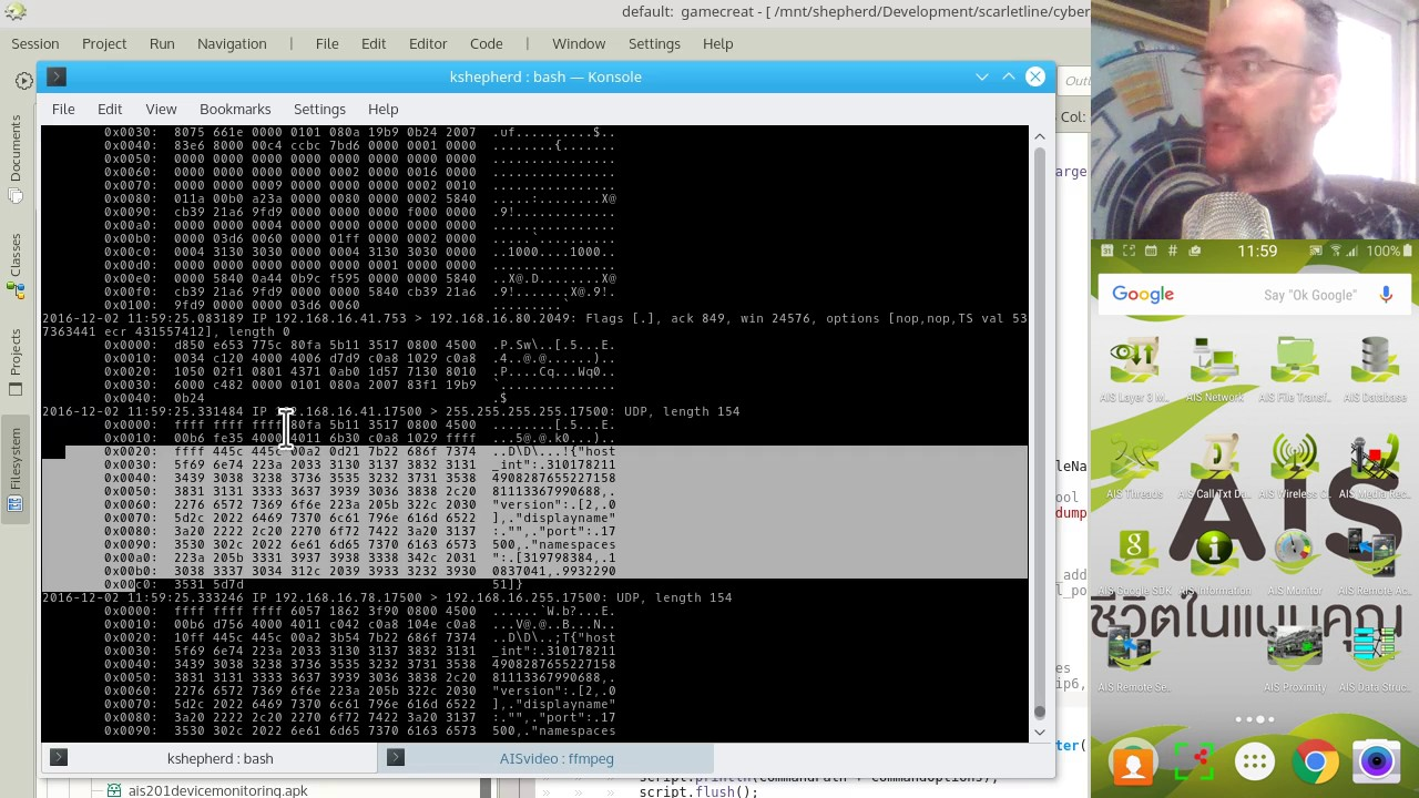 Network Packet Capture on Android