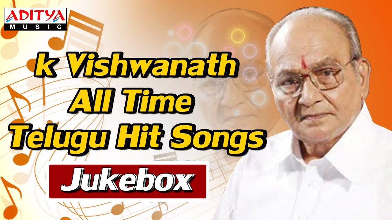 k viswanath telugu songs free download