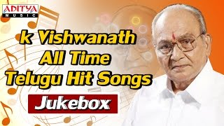Kalathapasvi K. Viswanath All Time Telugu Hit Songs Jukebox ♫♫