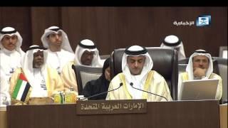 أمين منظمة التعاون الإسلامي: انعقاد القمة يأتي بوقت بالغ الأهمية والمنظمة تجدد رفضها للإرهاب
