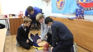 Урок ОБЖ для восьмиклассников в школе №883 в Москве