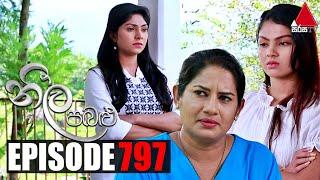 Neela Pabalu - Episode 797 | 23rd July 2021 | Sirasa TV Thumbnail