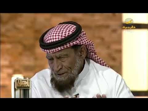 العم علي بن كرمان يبكي في لقاء روتانا خليجيه