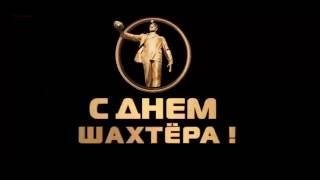 видео Натяжные потолки Донецк