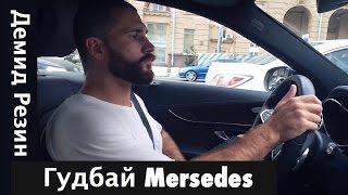 Новости от Демина Резина про Автобонус от NL