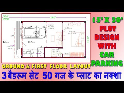 15' X 30' HOUSE PLAN WITH CAR PARKING
