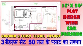 15 by 30 home design,new home design in india,15*30 new home