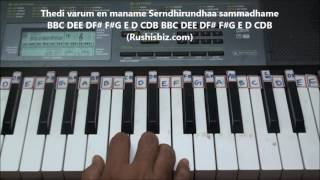 Download Shenbagame shenbagame - Piano Tutorials MP3 song and Music Video