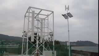 H Type Vertical Wind Turbine(VAWT)  on Okinawa in Japan