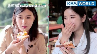 Unique pizza brunch in the mountains... Can a girl group eat like this? [Battle Trip/2017.01.21]