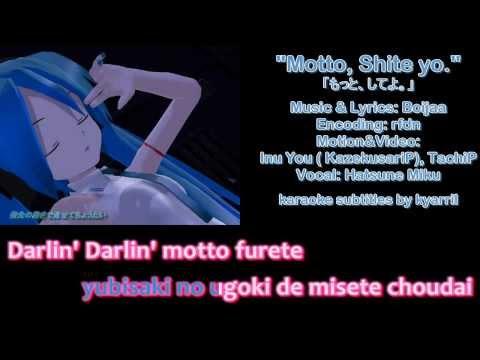 【Karaoke】Motto, Shite yo.【on vocal】Boijaa