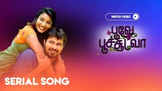 poove poochudava serial title song #poovepoochudavaserial #poovepoochudava#zeetamil #zeetamilserials