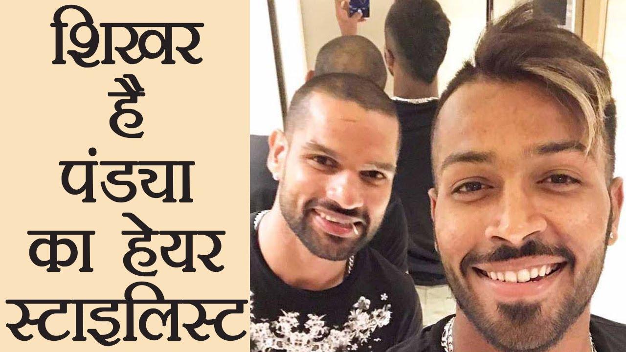 shikhar dhawan is hardik pandya's hair stylist, says head coach ravi shastri