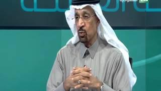 برنامج : الميزانية العامة ,, لقاء مع معالي وزير الصحة خالد الفالح
