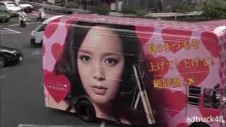 """渋谷を走行する、資生堂 """"INTEGRATE"""" 岸本セシルがラッピングされたロン..."""