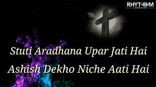 💓💓 Stuti Aradhana Upar Jati Hai | Rhythm Jesus song of worship | Mobile WhatsApp status  💓🌹