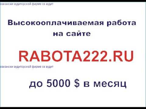 Министерство энергетики Московской области