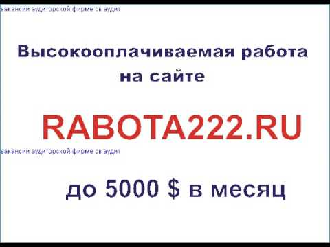 Работа в Иркутске - 3588 вакансий. Вакансии и объявления о