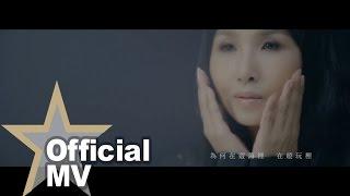 蔡立兒 Cherrie Choi - 青春常駐  Official MV - 官方完整版