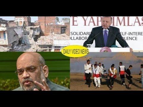 19- 10- 19 Daily Latest Video News #Turky #Saudiarabia #india #pakistan #Iran#America