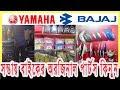 Bike Parts Market in Cheap Price in Bangladesh   Bike Modification Accesories   Bangshal   Dhaka