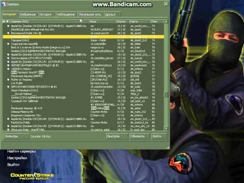 Как Найти, или добавить IP сервер в Counter-Strike 1.6