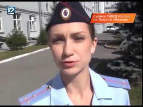 Омские полицейские запустили беспрецедентное для России реалити-шоу