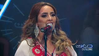 Clip-Zina Daoudia- Sayidati- سيدتي- زينة الداودية-Sawt Challenge