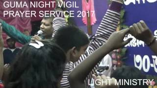 GUMA NIGHT VIGIL PRAYER SERVICE 2017 LIGHT MINISTRY BR. ANTHONY