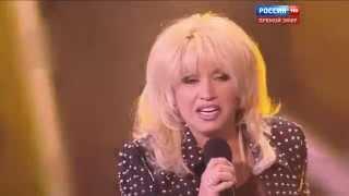 """Ирина Аллегрова """"Время - деньги""""  Новая волна 2015 Сочи"""