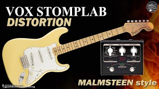 Download Video VOX Stomplab MALMSTEEN Distortion [GUITAR PATCHES]. MP3 3GP MP4