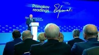 Заседание Международного форума «Примаковские чтения»