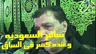 نجل الفنان شعبان عبد الرحيم يكشف اللـحـظـات الأخـيـرة فى حياه والده