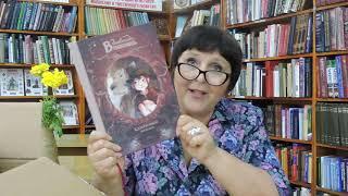 Нові книги від Лариси ЧераневойІІ розпакування 1-й посилки