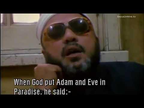 Sheikh Abd al Hamid Kishk :Adam & eve
