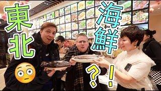 【大连庄河】东北的海鲜居然比南方还丰富!?我还以为我在辽宁天天吃饺子和土豆!