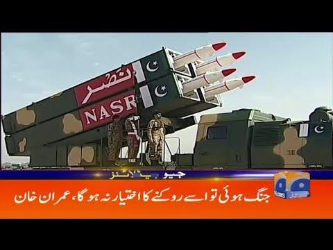 Geo Headlines - 08 AM - 28 February 2019