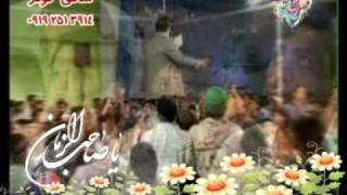 Miladi Imam Mahdi (a.f.) 05